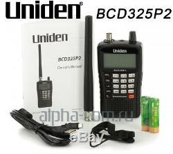 NEW Uniden BCD325P2 Handheld TrunkTracker V Phase II Digital Police Scanner NEW